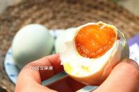 色泽鲜亮的咸鸭蛋