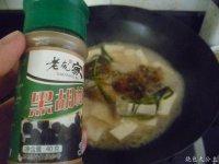 简单易做的鱼头炖豆腐
