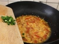 美味的西红柿鸡蛋汤