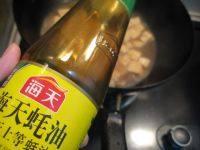 家常菜肉末烧豆腐