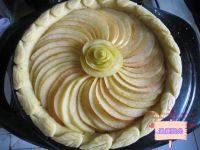 自制玫瑰苹果派
