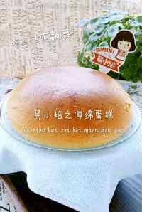 自制电饭煲海绵蛋糕