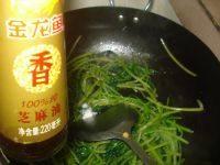 家常菜清炒番薯叶