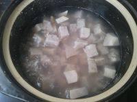 自制芋头糖水