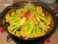 色香味俱全的干锅花菜