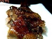 美味的卤水烤鸭