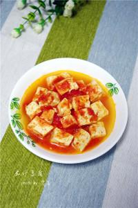 家常菜茄汁豆腐