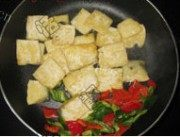 美味的西柠豆腐