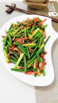 家庭蒜苔炒肉丝