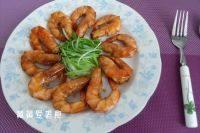 美味的照烧虾