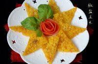自制椒盐玉米