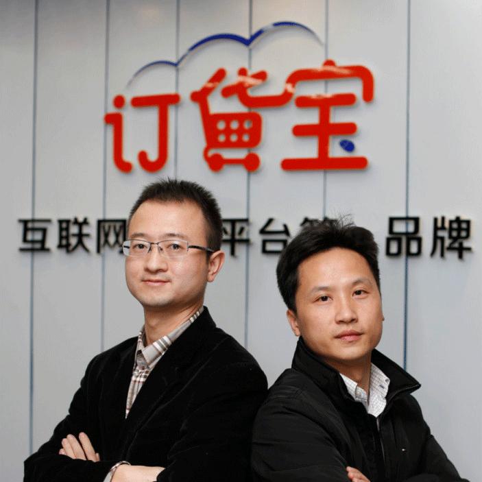 订货宝获中国数码B轮融资,SaaS未来引人遐想