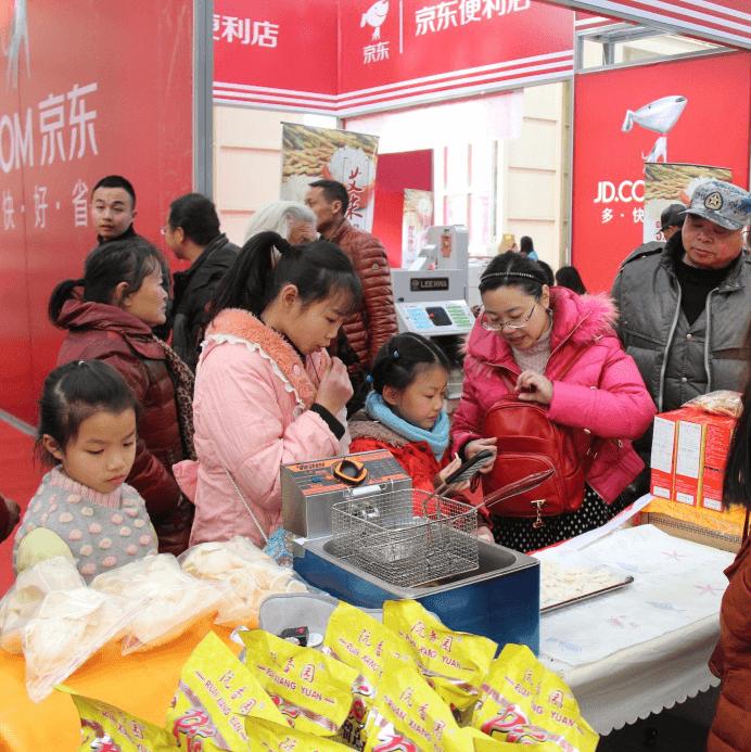 北新大弘集团成功举办2018德阳进出口食品暨新春年货购物节