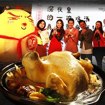 年度网红皇卫鸡,或将取代老干妈成为新国民食品!