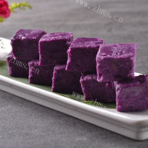 美味的紫薯奶糕
