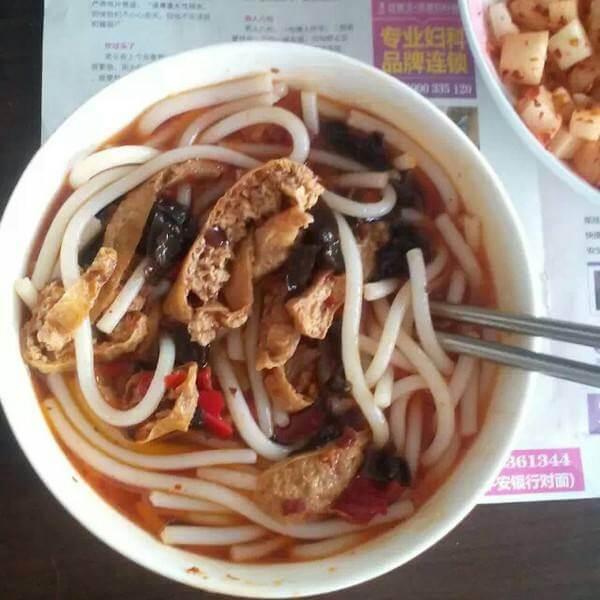 风味榨菜肉丝米线