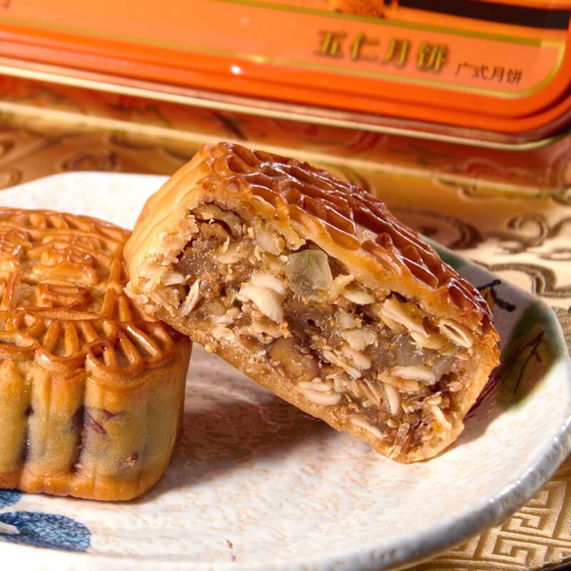 美食五仁广式月饼