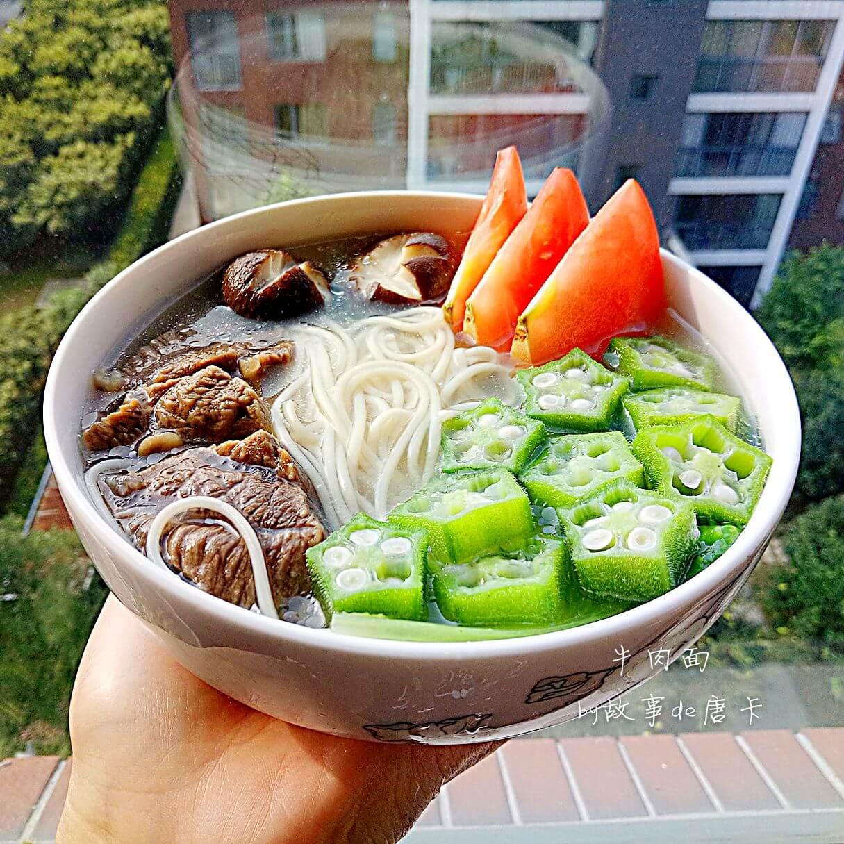 家常日式蔬菜煮