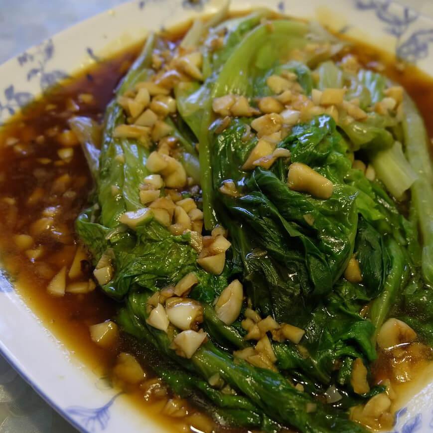 美食蒜蓉浇汁生菜