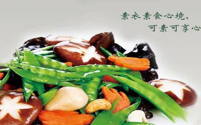 可素疏食自助餐厅品牌介绍图2