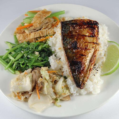 美味咸鱼饭