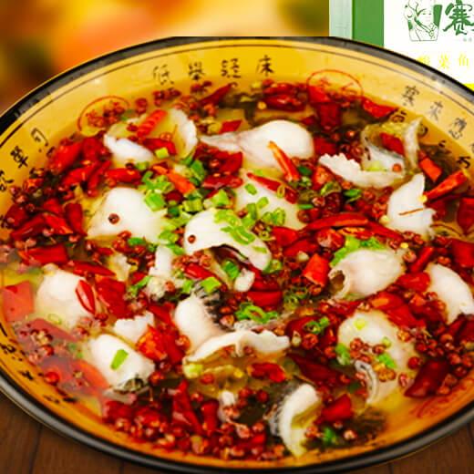 干锅咸鱼杂蔬