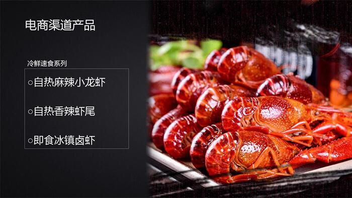 大开虾界品牌介绍图7