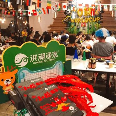 洪湖渔家小龙虾助力世界杯,与粉丝共享球迷之夜