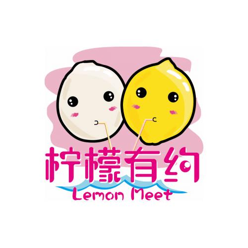 柠檬有约鲜榨果汁