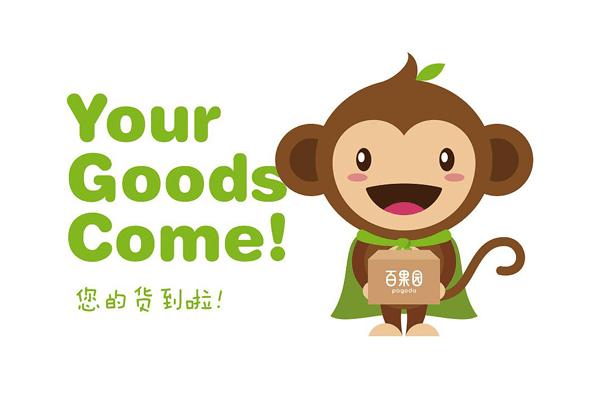 百果园——快速发展的水果品牌