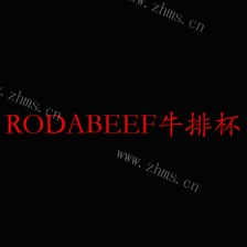 RODABEEF牛排杯