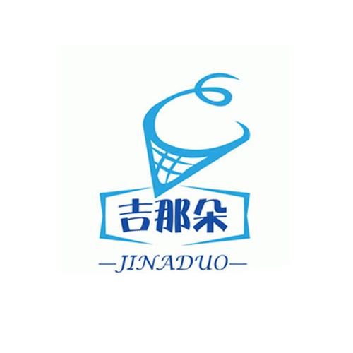 吉那朵冰淇淋