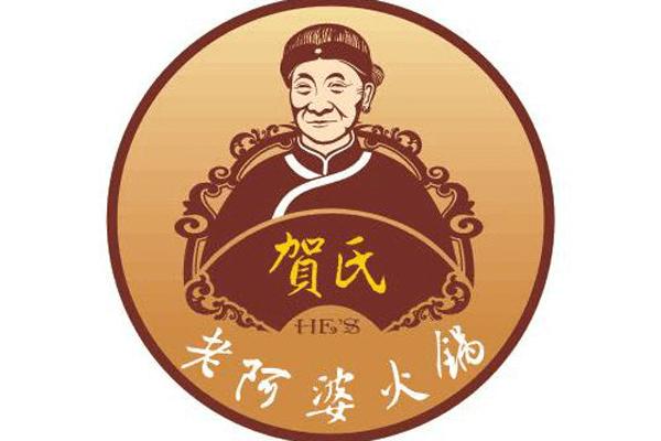 成都美食文化名片——老阿婆火锅