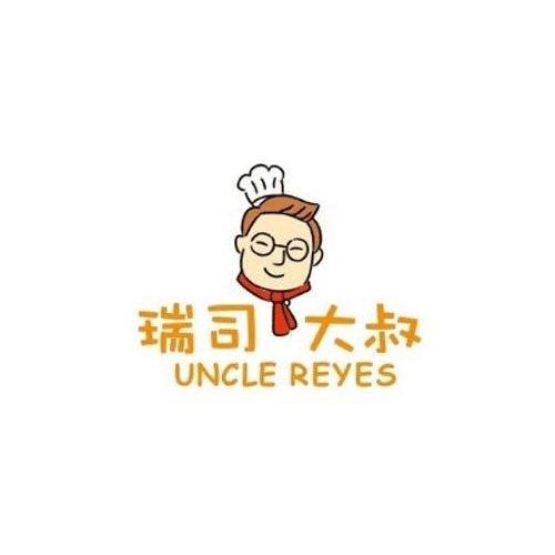 瑞司大叔烘焙