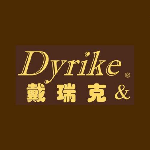 Dyrike软式冰激凌