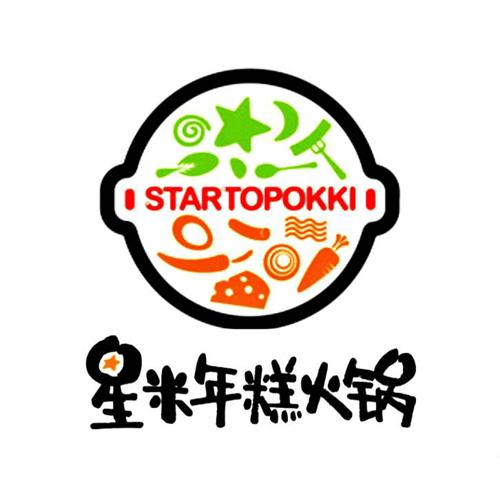 星米年糕火锅