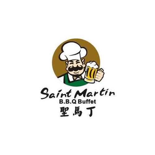 聖馬丁巴西烤肉