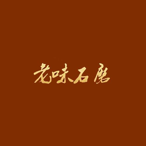���崇�崇(��楗�