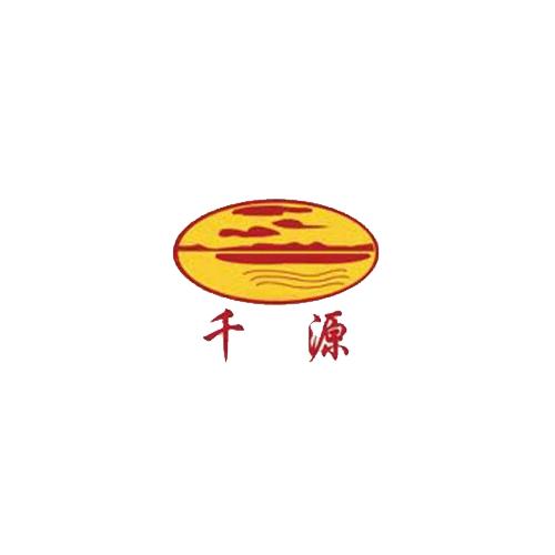 重庆千源火锅