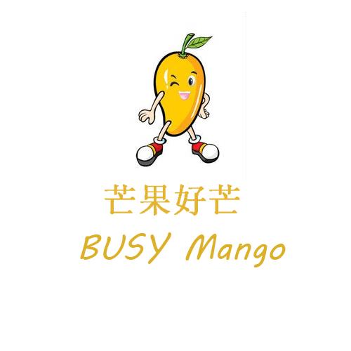 芒果好芒饮品