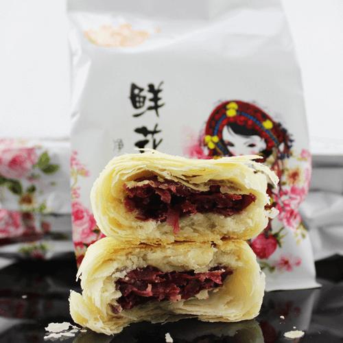 七彩玫瑰鲜花饼图2