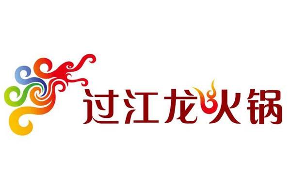 加盟重庆过江龙火锅成就你的新事业