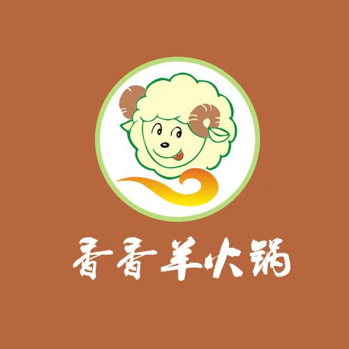 香香羊火锅