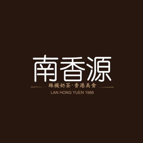南香源丝袜奶茶