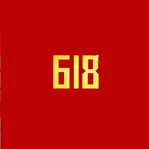618香辣虾