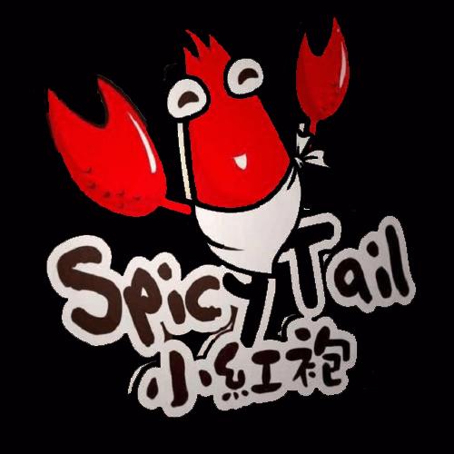 小红袍龙虾馆
