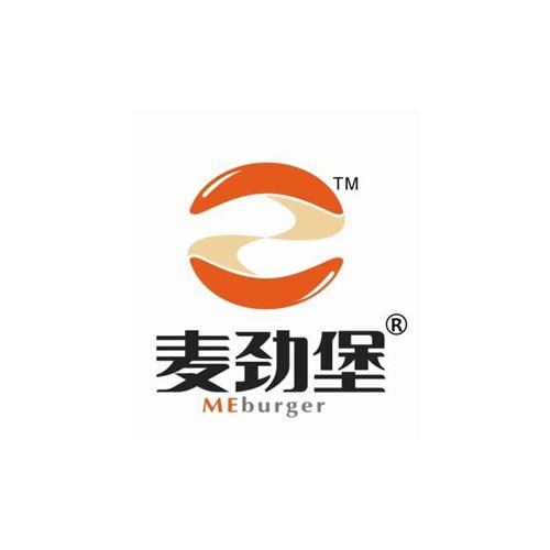 麦劲堡中西式快餐