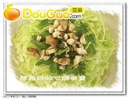 简单的凉拌腰果卷心菜