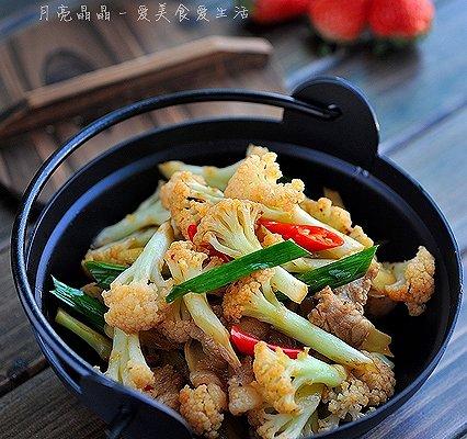 #美食记#干锅花菜