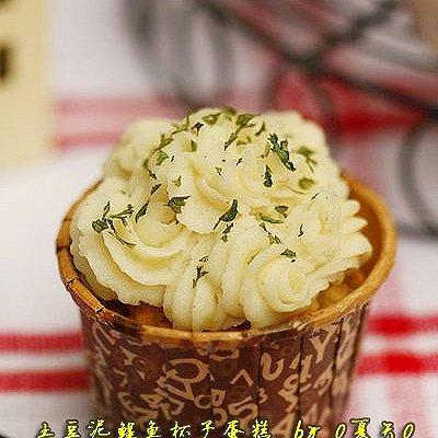 土豆泥鳀鱼杯子蛋糕